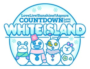 Aqours COUNTDOWN LoveLive!~WHITE ISLAND~