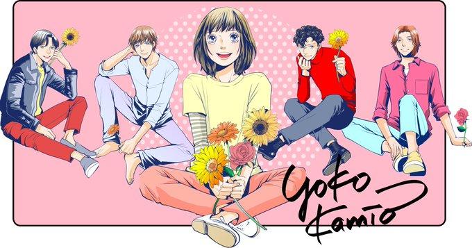 「花男」神尾葉子先生の公式サイト開設!ショート漫画、アイコンの素材配布、イラストギャラリーなどファン必見のトピックス満載