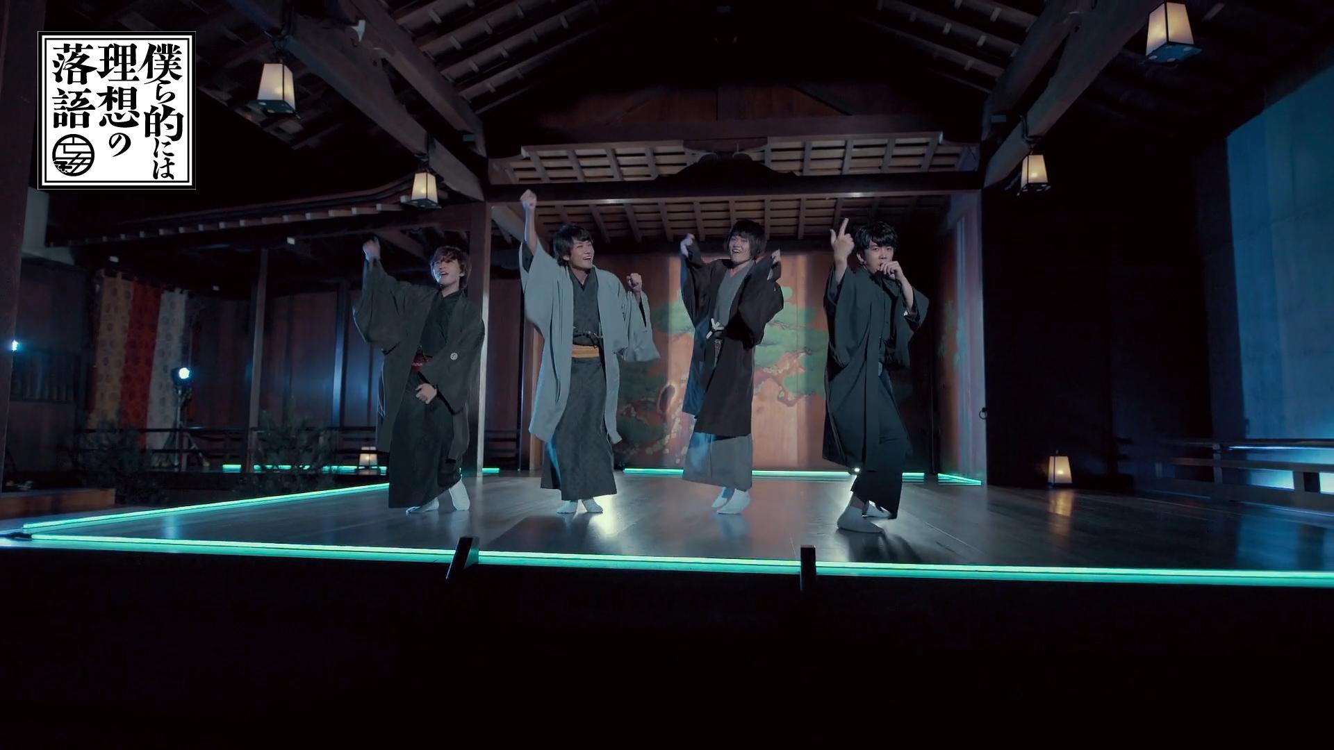 BL×落語の新感覚エンタメTV番組スタート!中島ヨシキさん・伊東健人さんら4人が腐男子噺家を演じる