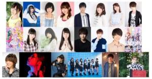 「アニメJAM2020」出演者