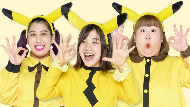 TVアニメ「ポケモン」お笑い芸人・3時のヒロインがゲスト声優で登場!サトシ&ゴウと大食い対決するおじょうさま役など