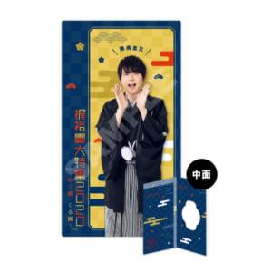 マスクケース(1種) /500円