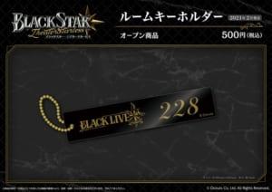 「BLACK LIVE」グッズ:ルームキーホルダー