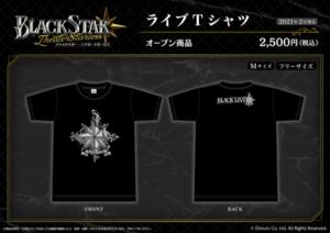 「BLACK LIVE」グッズ:ライブTシャツ