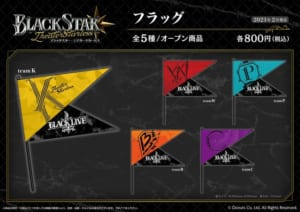 「BLACK LIVE」グッズ:フラッグ