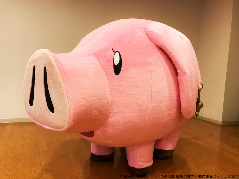TVアニメ「七つの大罪」ホークが現実世界に登場!?グリーティング&SNS企画始動
