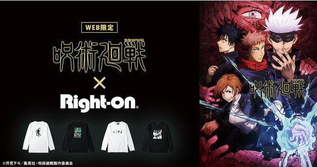 「呪術廻戦」×「ライトオン」コラボTシャツ販売!虎杖・伏黒・野薔薇・五条・宿儺がデザインされた全4種