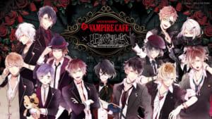 VAMPIRE CAFE×DIABOLIK LOVERS