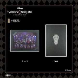 『ディズニー ツイステッドワンダーランド』イメージハーバリウム
