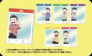 アクリルカード:各 800円(税抜)