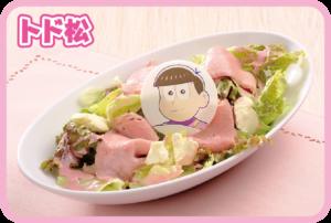 愛されたい!ピンクのローストビーフサラダ;1,280円(税抜)