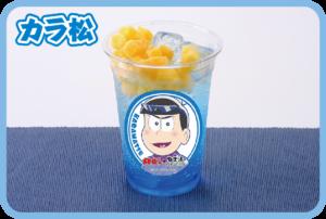 ライチマンゴー:650円(税抜)