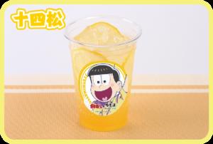 柑橘レモン:650円(税抜)