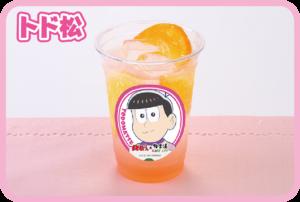 ピーチオレンジ:650円(税抜)