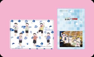 折りたたみパスケース:各 1,800円(税抜)