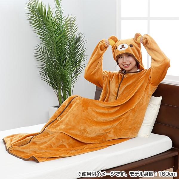 """リラックマ&コリラックマの""""着る毛布""""が登場!背中にはチャックとしっぽの刺繍入りデザイン"""