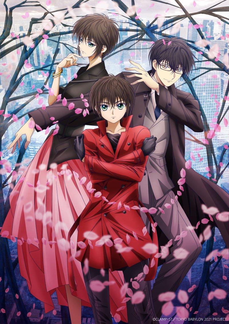 TVアニメ「東京BABYLON 2021」蒼井翔太さん、梅原裕一郎さん、水樹奈々さんが出演!キービジュ&CV入りPVも公開