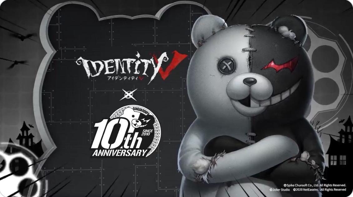 「IdentityV」×「ダンガンロンパ」コラボ第2弾開催決定&告知動画が公開!「今度は誰がオシオキされるかな?」