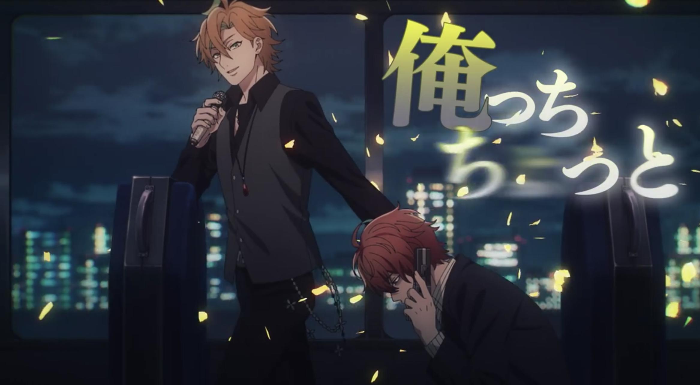 TVアニメ「ヒプマイ」7話感想 独歩に一二三以外の友達が!?シンジュクでは連続強盗事件が発生