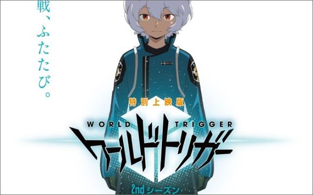 「ワールドトリガー」2ndシーズン主題歌決定!「TOMORROW X TOGETHER」「神はサイコロを振らない」