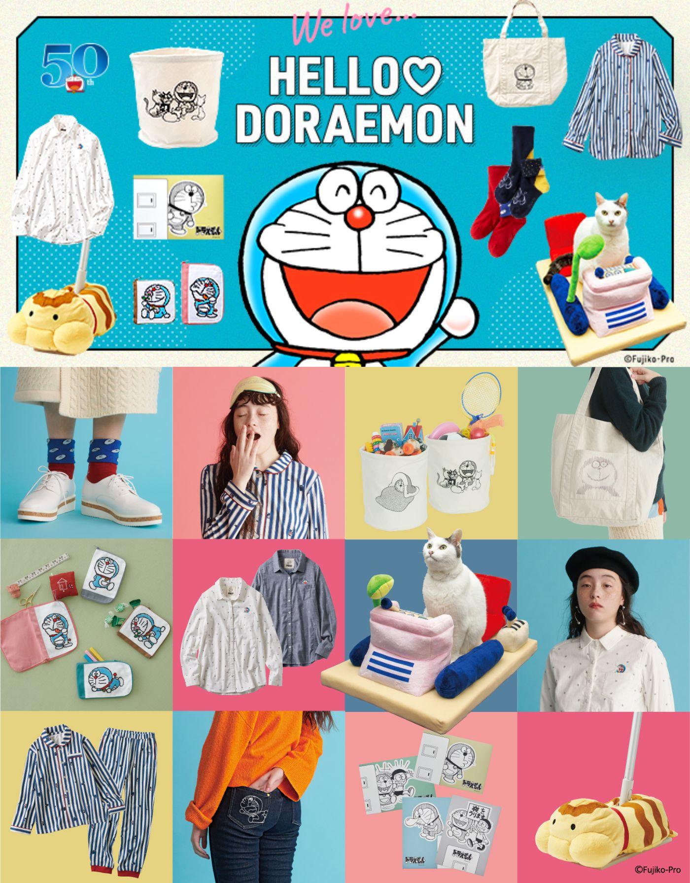 「大人にこそ、ドラえもんを。」がテーマのアパレルアイテム登場!パジャマ・シャツ・靴下など…ユーモアあふれるアイテムも