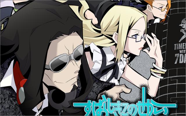 TVアニメ「すばらしきこのせかい」PV・メインビジュアル第2弾発表!ゲーム最新作のPVも解禁