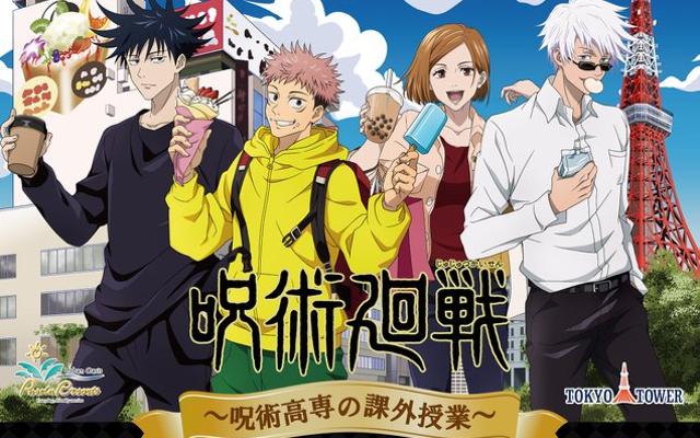 「呪術廻戦」×「東京タワー」イベント開催!呪術高専の課外授業として宿儺の指を回収しよう