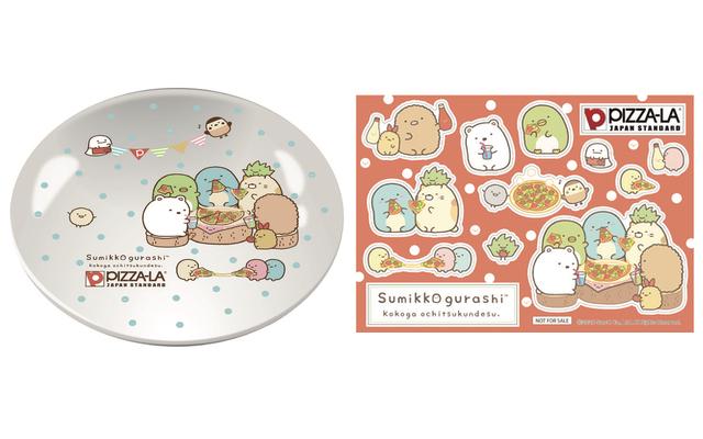 """「すみっコぐらし」×「PIZZA-LA」オリジナルデザインのお皿&シールが購入できる""""スペシャルパック""""が登場!"""