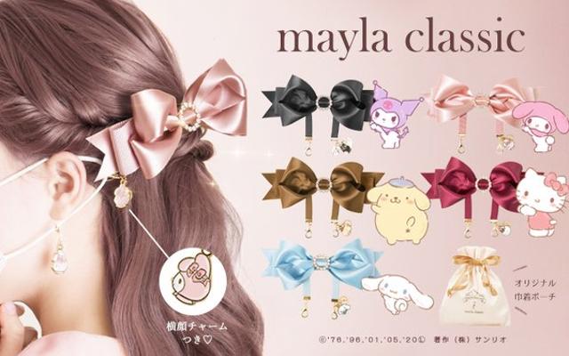 「サンリオ」×「mayla classic」マスクリーフが登場!マスクで痛くなる耳を快適&おしゃれに