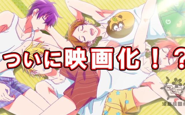 浦島坂田船のオリジナルアニメ動画が公開!SPゲストは大塚芳忠さん、梶裕貴さん、松岡禎丞さん、吉野裕行さん