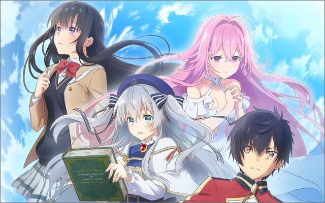 大ヒットファンタジー小説「精霊幻想記」アニメ化決定!キャストはドラマCDから続投
