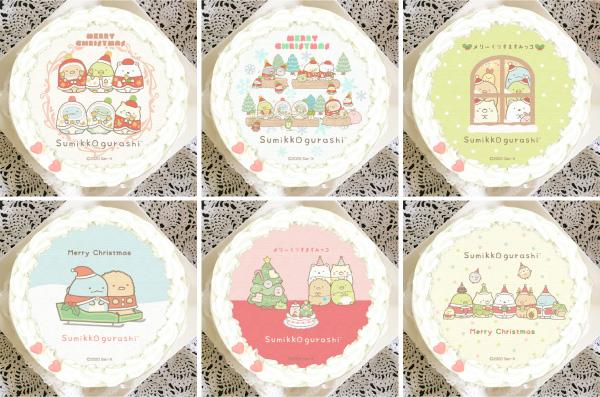 「すみっコぐらし」クリスマス限定デザインのプリントケーキ(全6種)