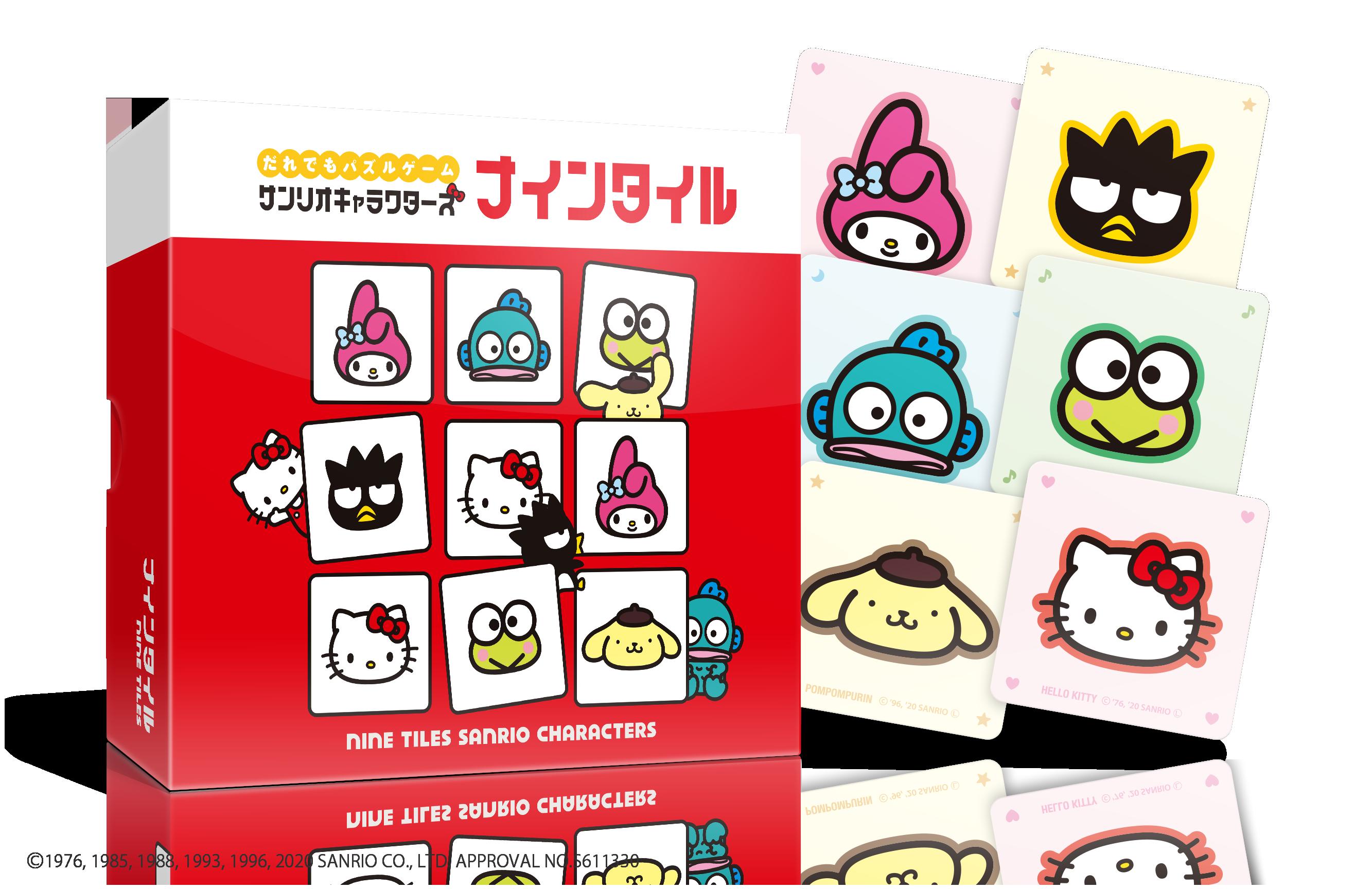 「サンリオ」×大人気ボドゲ「ナインタイル」シンプルに賢く大人も楽しめるスピーディなパズルゲーム