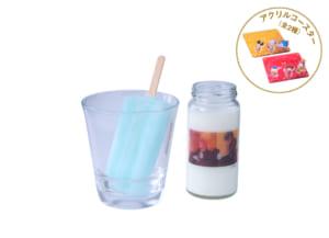 <ロクサス・シオン・アクセル>シーソルトアイス・ミルク