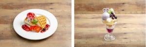 赤司と黛のワッフルプレート~苺ソースと共に~、紫原と氷室の陽泉高校パフェ