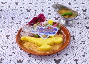 <アグラバーステージ>魔法のランプチキンカレー  1,699円