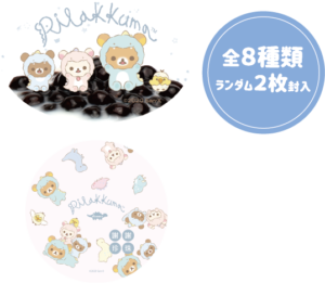 ステッカーセット 500円(税別)