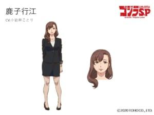 「ゴジラ S.P<シンギュラポイント>」鹿子行江