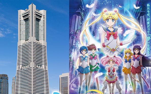 劇場版「美少女戦士セーラームーン」のイベントが横浜ランドマークタワーで実施!VR体験・コラボドリンク・グッズを販売