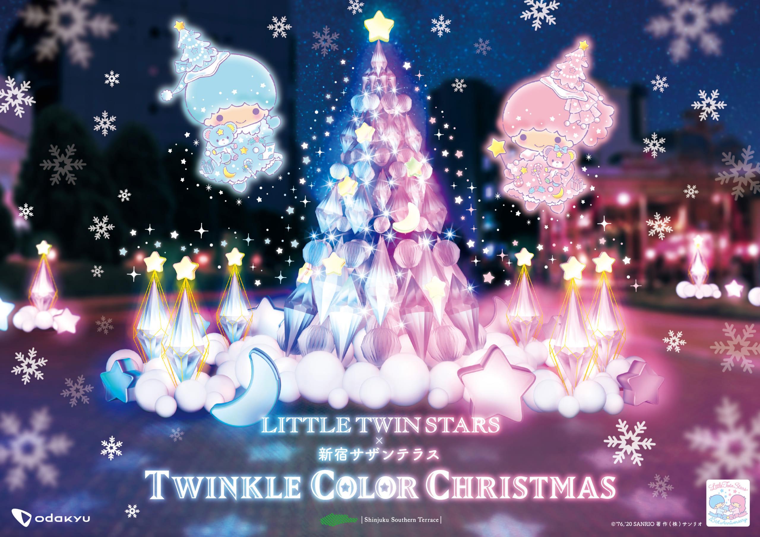 「キキ&ララ」新宿サザンテラスに巨大クリスマスツリーが登場!サンリオカフェワゴンも出店&ARツリーも配信
