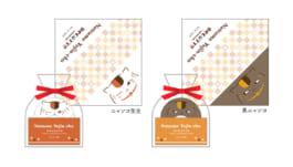 「夏目友人帳」×「DECOTTO」ドーナツ型タオル