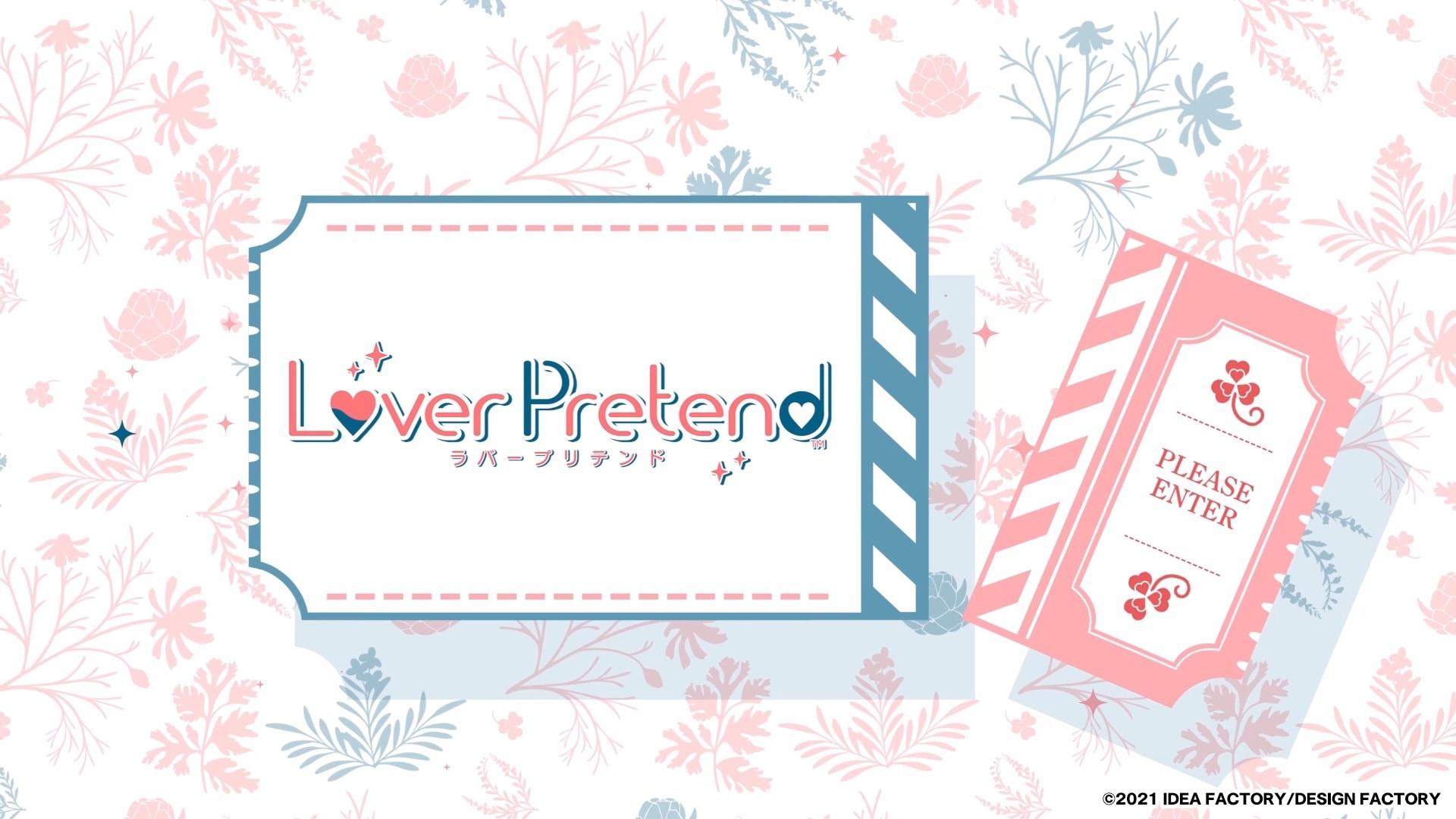 Nintendo Switch「LoverPretend」 プロモーションムービー場面カット