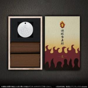 鬼滅の刃 日本香堂お香 煉獄杏寿郎