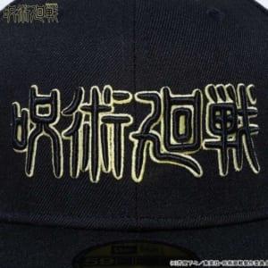 呪術廻戦×NEW ERA キャップ 59FIFTYモデル