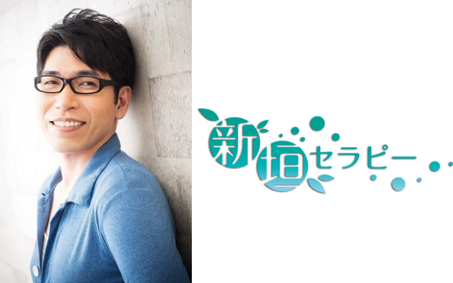 声優・新垣樽助さんが癒やしをお届け!アカペラで歌う世界の子守唄で締めるラジオ番組YouTubeで配信決定