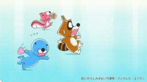 TVアニメ「ぼのぼの」場面カット