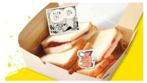 「チェンソーマン」×「アニメイトカフェ」デンジが夢見たジャムを塗った食パン