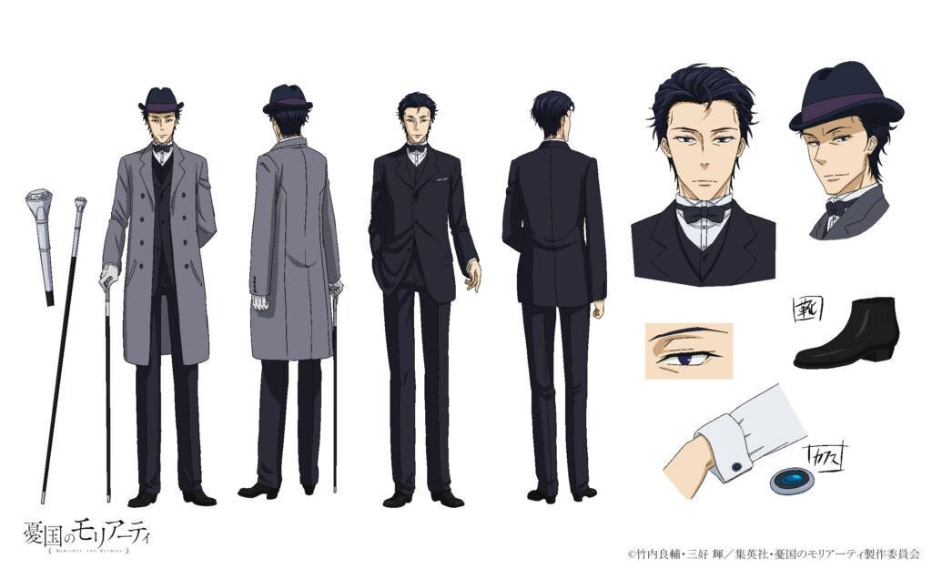 TVアニメ「憂国のモリアーティ」マイクロフト・ホームズのキャストが安元洋貴さんに決定!「ジャンフェス」で配信番組も実施