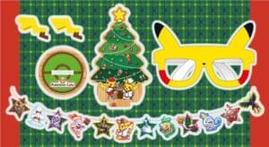 「ポケモンカフェ クリスマスホームパーティセット2020」グッズ