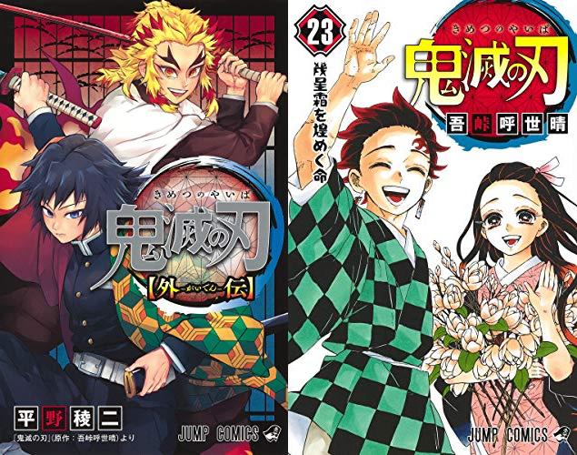 【2020年12月4日】本日発売の新刊一覧【漫画・コミックス】
